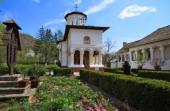 Manastirea Surpatele - 10001 Manastirea Surpatele