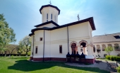 Manastirea Surpatele - 10002 Manastirea Surpatele